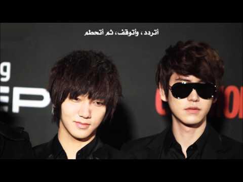 Super Junior ( Kyuhyun & Yesung ) - Your Eyes {Arabic Sub}