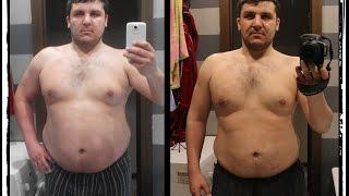 Похудеть не сложно! Похудел на 20 кг за 3 месяца без изнурительного кардио! Трансформация online.
