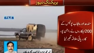 Another DEADLY operation against Choto Gang by Counter Terrorism Force