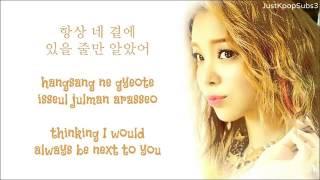 Video Ailee] Rainy Days (Hangul Romanized English Sub)  HD Lyrics (360p) download MP3, 3GP, MP4, WEBM, AVI, FLV Juli 2018