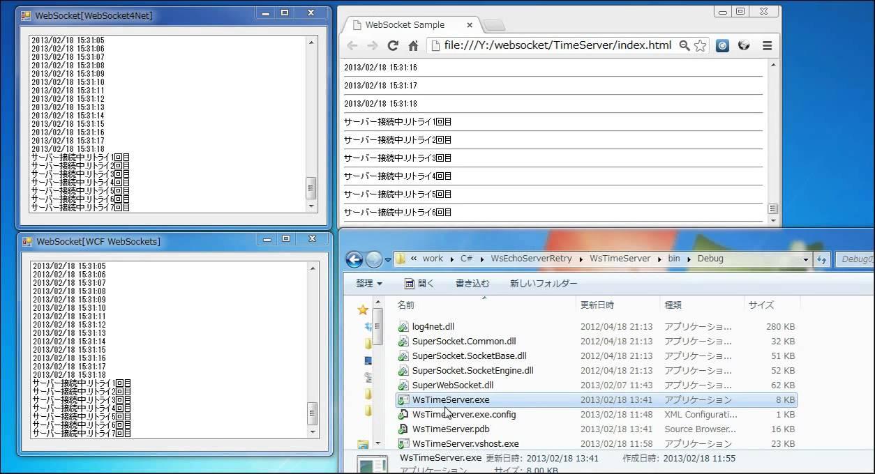 WebSocket | Kimux Net