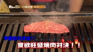 http://pigoo.jp/pigoohd/vsshinozaki.