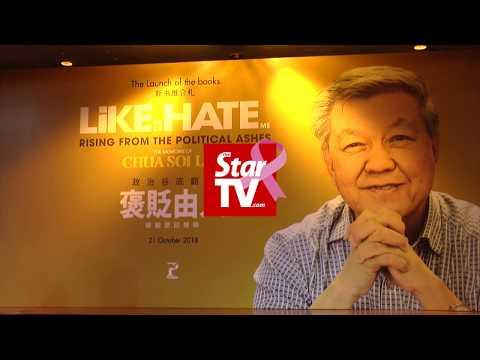 Most dangerous enemy lies within MCA,  warns Ex-chief in his memoir