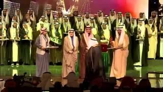 الاستاذ محمود فهيم يتسلم جائزة التميز من وزير التربية والتعليم
