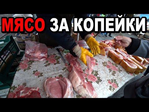Цены в Донецке!