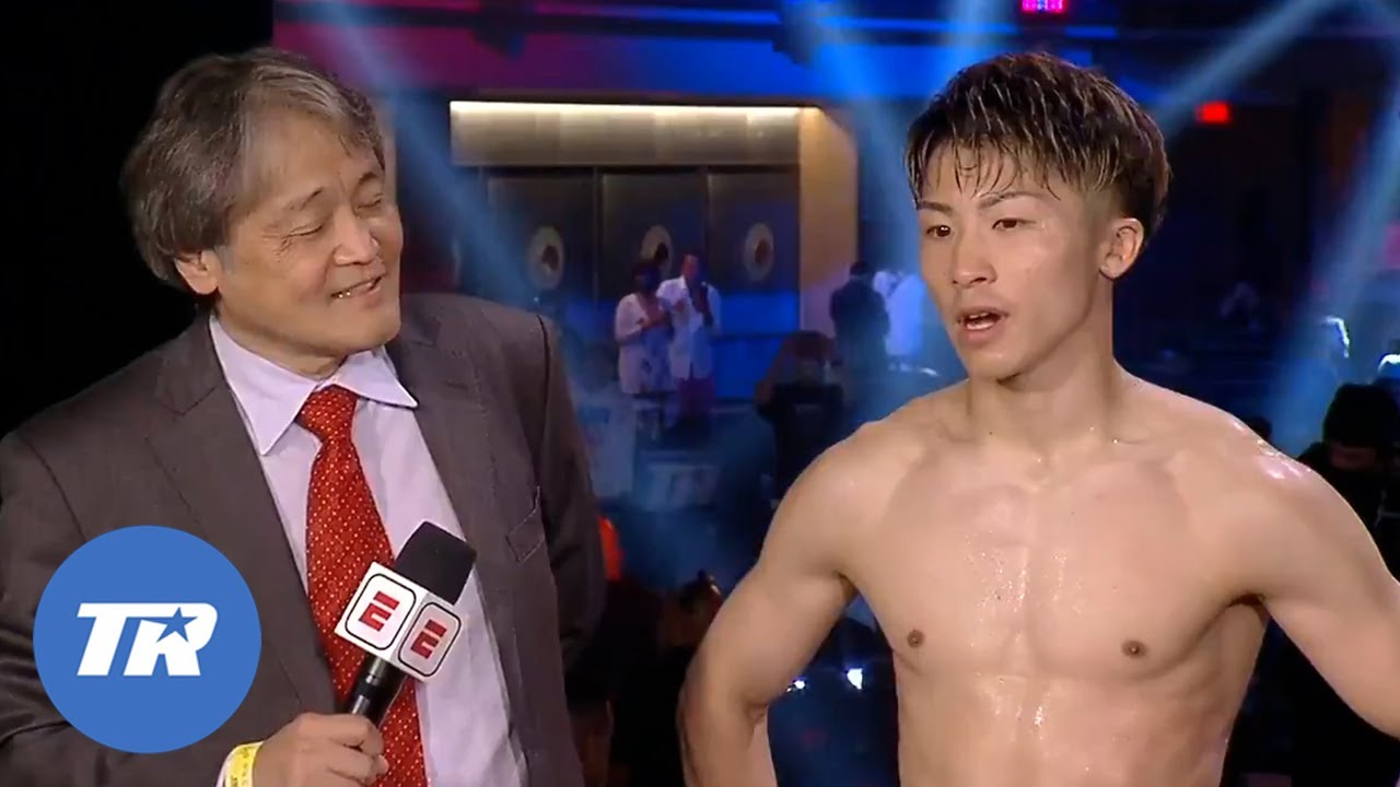 Nayoa Inoue Very Pleased with Performance, Wants to be Undisputed | POST-FIGHT INTERVIEW