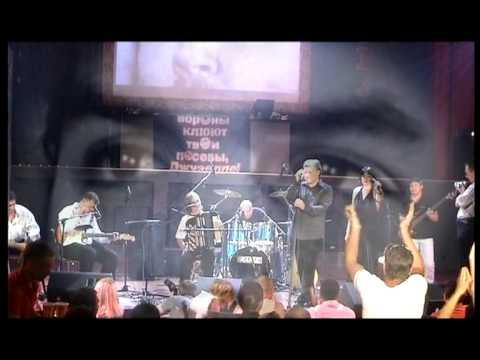 """""""ВорОны клюют твои посевы, Джузеппе!"""" - Че Гевара(Live)"""