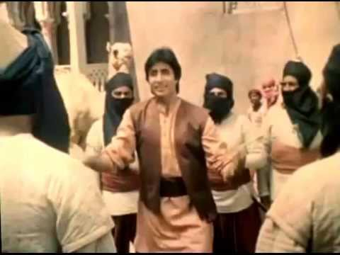 Я Али Я Али (Чёрный принц Аджуба 1989)