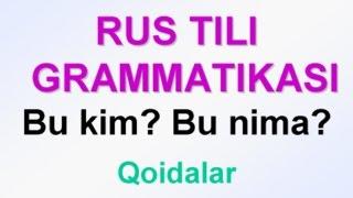 1-dars. Рус тилининг амалий грамматикаси мустакил урганувчилар учун. Рус тилини урганамиз. rus tili