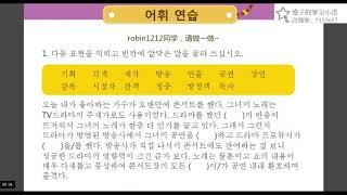 沪江《延世韩国语》第五册   제 16 2 과 한국의 대중…