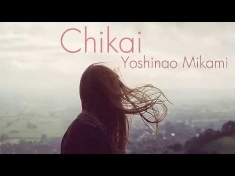 Yoshinao Mikami - Chikai - (2016 J-POP SAD SONG)