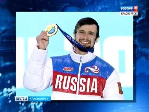 Александра Третьякова лишили золотой медали Олимпиады в Сочи