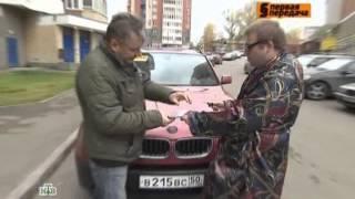 видео Оформление автомобиля в наследство: порядок действий, документы