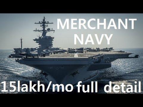 12th ke baad merchant navy 2018 in hindi | merchant navy salary | merchant navy life on ship