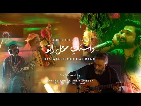 BTS, Dastaan-e-Moomal Rano, The Sketches, Coke Studio Season 11, Episode 5