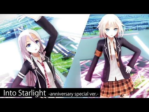 【IA & ONE】 Into Starlight -anniversary special ver.-