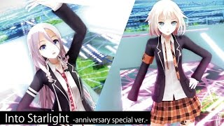 【IA & ONE OFFICIAL】Into Starlight -anniversary special ver.-  (MUSIC VIDEO)