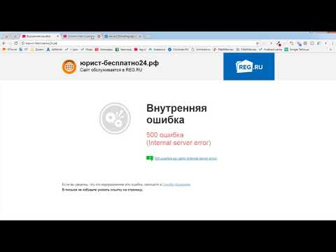 Решаем проблему с ошибкой 500 Server Internal Error Apache Nginx Htaccess