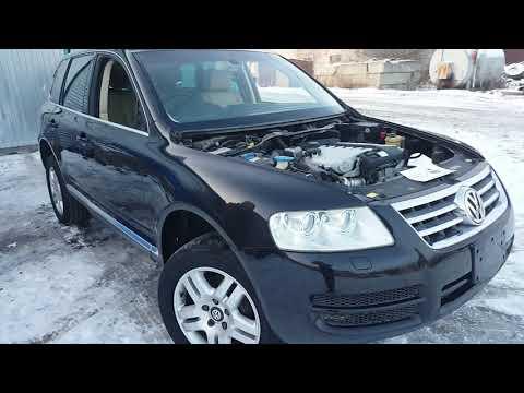 В разборе Volkswagen Touareg 3.2 AZZ. С пробегом 102.000км  Без пробега по РФ