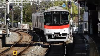 山陽電鉄本線 高砂駅2番ホームに6000系普通が到着