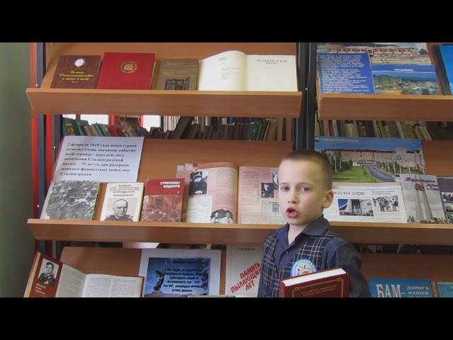 Изображение предпросмотра прочтения – АнтонРащупкин читает произведение «Блокада Ленинграда» (Дудин Михаил)