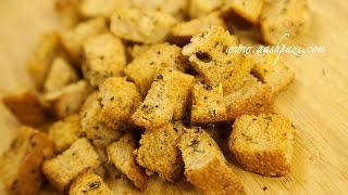 Herb Croutons (simple & Easy) Recipe