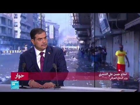 وزير الدفاع العراقي: طرف ثالث يقوم بقتل المتظاهرين والقوات الأمنية  - 21:00-2019 / 11 / 14