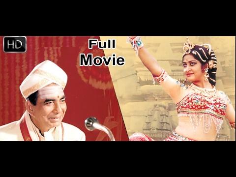 SHANKARABHARANAM | MUSICAL SUPER HIT MALAYAL AM MOVIE