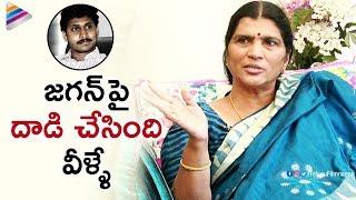 Lakshmi Parvathi about Attack on YS Jagan   Lakshmi Parvathi Exclusive Interview   Chandrabu Naidu