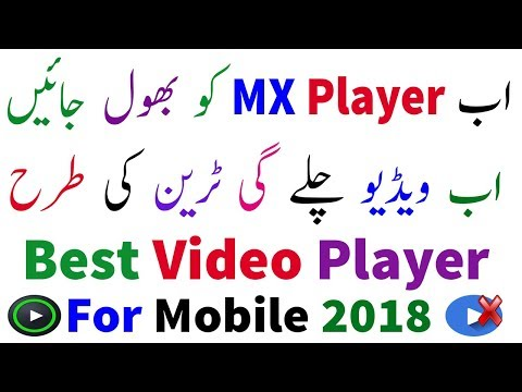Best Video Player for Android Phone 2018
