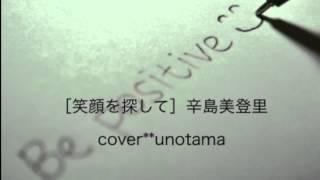 アニメ「YAWARA!」ED。