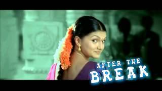 bemali After The Break