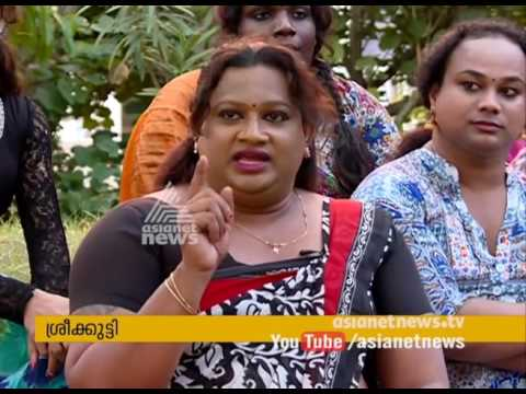 Transgenders are happy to participate in IFFK
