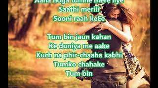 Tum bin jaun kahan - Pyar ka Mausam - Kishore-da Version -Full Karaoke Scrolling Lyrics