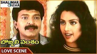 Bobbili Vamsam Movie || Rajasekhar & Meena Best Love Scene || Rajasekhar, Meena || Shalimarcinema
