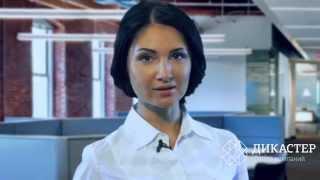 видео готовые фирмы челябинск