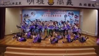 吳氏宗親總會泰伯紀念學校 - 第25屆畢業禮舞蹈表演