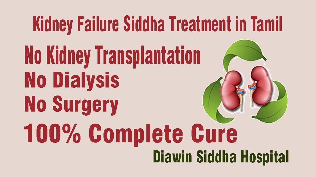 Diawin Siddha Hospital – Complete Siddha Health Care