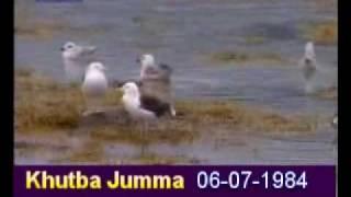 Khutba Jumma:06-07-1984:Delivered by Hadhrat Mirza Tahir Ahmad (R.H) Part 1/4