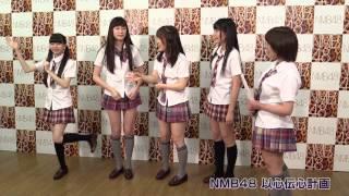 NMB48メンバーは心と心で通じ合っているのか? 市川美織、吉田朱里、河野...