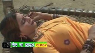 Rob Na Jhara    रोब ना झाड़ा    Khushboo Raj    Bhojpuri Hot Songs