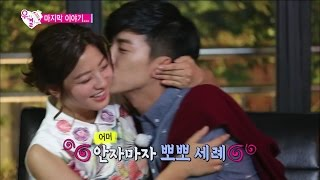 tvpp wooyoung 2pm last story goodbye kiss 우영 투피엠 마지막 입맞춤 마지막 이야기 we got married