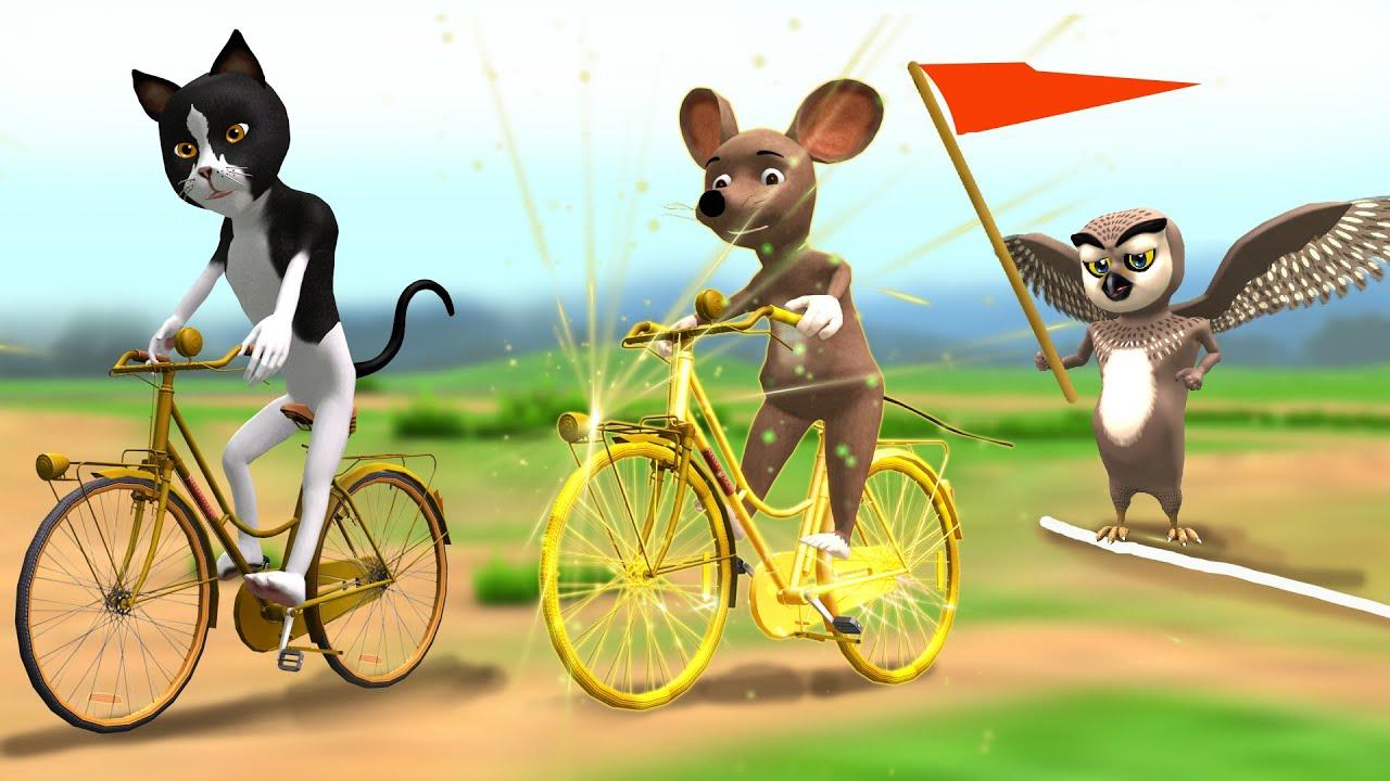 बिल्ली और चूहा सोने की साइकिल दौड़ Cat and Rat Magical Gold Bicycle Race Hindi Kahaniyaहिंदी कहनिया