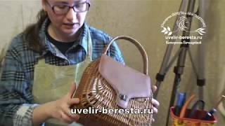 Реставрация плетеной сумки ивовой лентой. Лозоплетение.