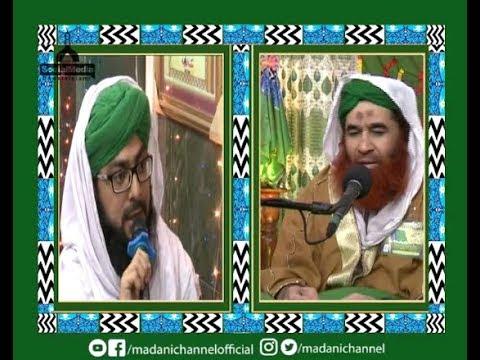 Ameere Ahle Sunnat Aur Mufti Hassan Attari Al Madani