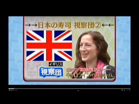 【JAPAN TRIP】Sushi-go-round Confidential disclosure 【High-Tec