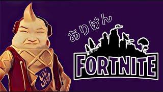【fortnite】50人のエンドゾーン!?やるかぁ!?