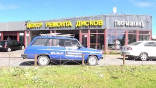 Заправка кондиционера в ПокрышкинЪ. Лето 2017.