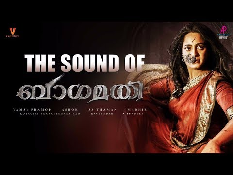 The Sound of Bhaagamathie | Bhaagamathie Movie Theme Song | Anushka | Unni Mukundan | Thaman S