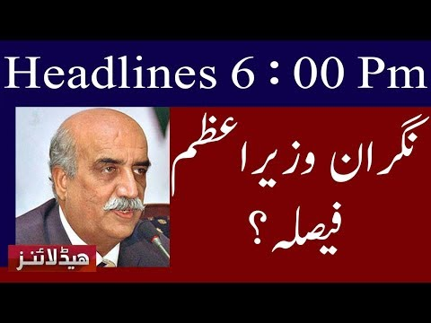 Neo News Headlines | 6 : 00 Pm | 22 May 2018 | Neo news